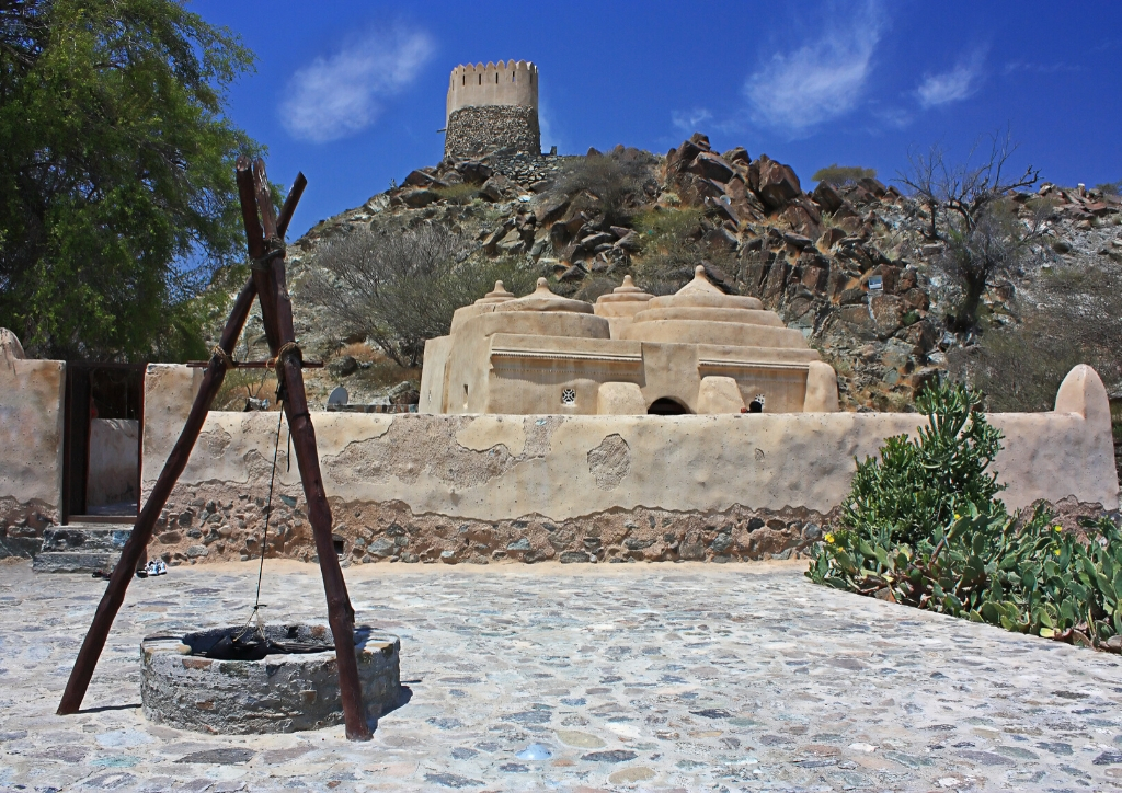 ujairah Old Mosque and Fort