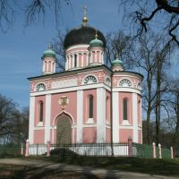 Alexander Nevsky Memorial Church, Brandburg, Germany