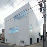 Asahi Shimbun Yamagata Office Building