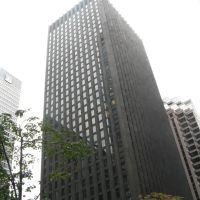 CBS Building, New York City