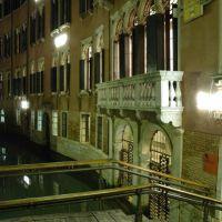 Fondazione Querini Stampalia, Venice