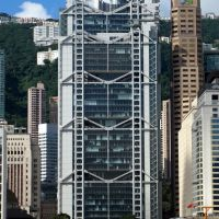 HSBC Building, Hong Kong