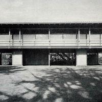 Kenzō Tange's own house