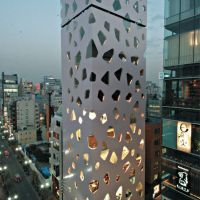 Mikimoto Ginza 2, Tokyo