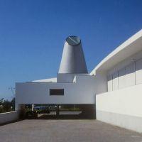 Revigres Commercial Building, Agueda