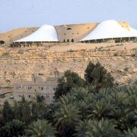 Tuwaiq Palace, Saudi Arabia