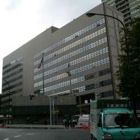 U.S. embassy in Tokyo