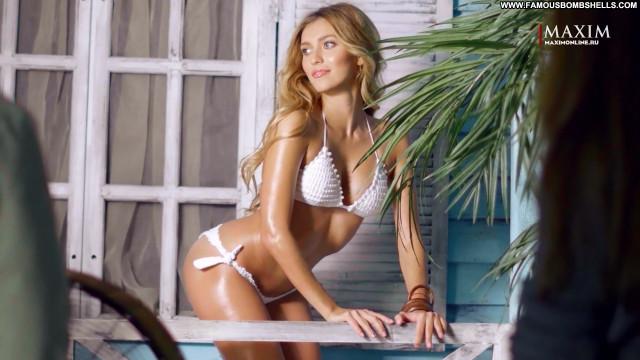 Regina Todorenko Maxim Magazine Ukrainian Sexy Russia Beautiful