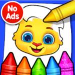 logiciel éducatif gratuit maternelle Android et iOS