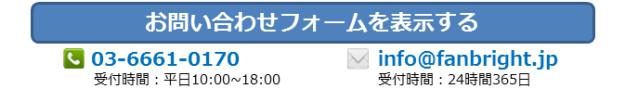 contact_form_bar