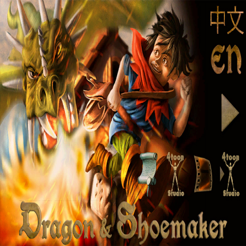 Dragon & Shoemaker