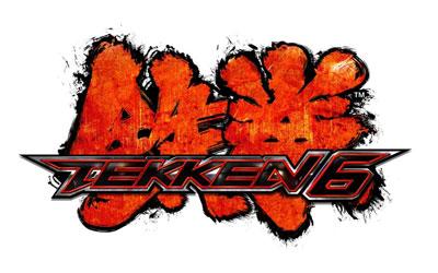 Tekken 6 fecha de lanzamiento