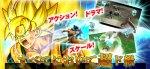 Namco Bandai: Anunciado Dragon Ball Game Project 2011 para xbox 360 y Ps3