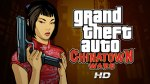 Grand Theft Auto Chinatown Wars HD: Disponible para ipad a partir del 9 de septiembre