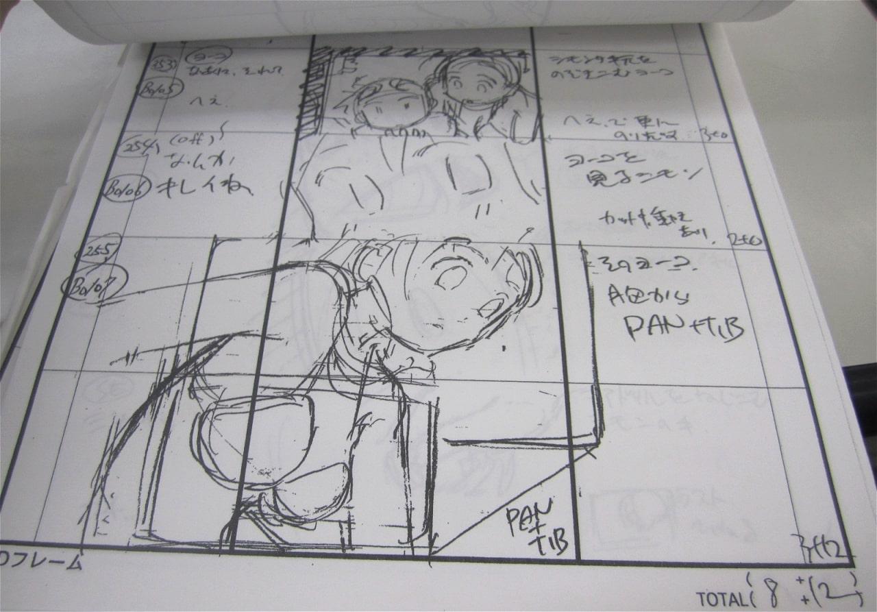 Gurren Lagann - storyboard