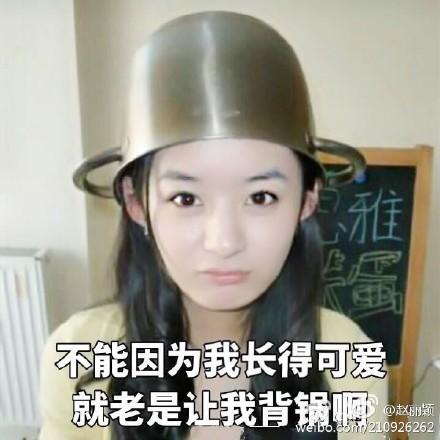 圖 / 摘自趙麗穎微博