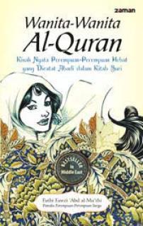 buku tentang al-quran