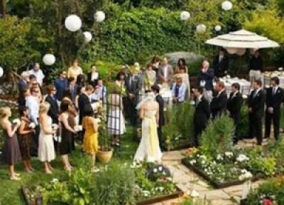 Pesta kebun pernikahan