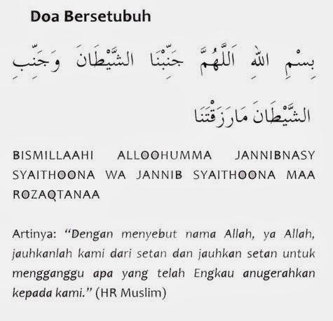 Doa Hubungan Suami Istri Menurut Islam Abu Nafiz