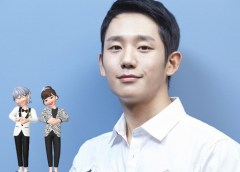 Jung Hae In, Premiado en Londres