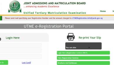 JAMB General Instruction For Filling 2017 UTME Registration Form