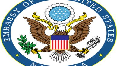 US Embassy Recruitment 2017
