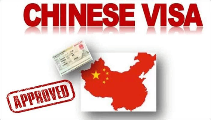 How to Apply for China Visa
