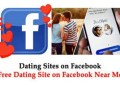 Free Dating Sites On Facebook Near Me