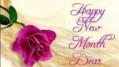 New Month Wishes - Best New Month Text Messages For Friends