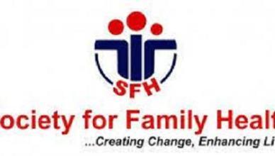 Society for Family Health Recruitment Application Portal