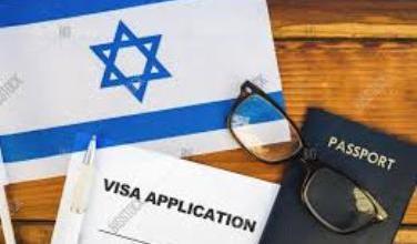 Israel Visa Application form – Apply For Israel Visa