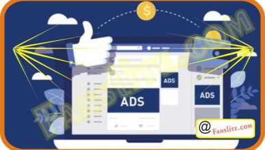 How to use Facebook Advertising - How-To - How to Advertise on Facebook – Facebook Advertising Guide