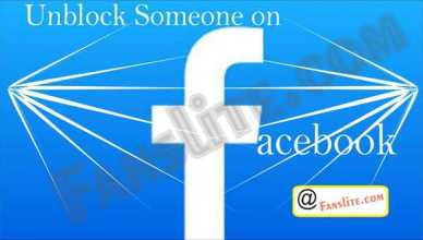 How to Unblock Facebook – Step by Step Guides to Unblock Facebook | Facebook unblock