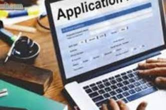 Metropolitan University Scholarship Application Form | Latest Application Update
