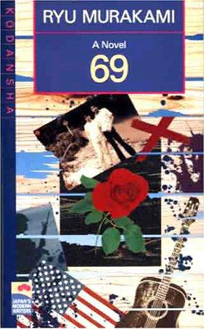 cover of 69