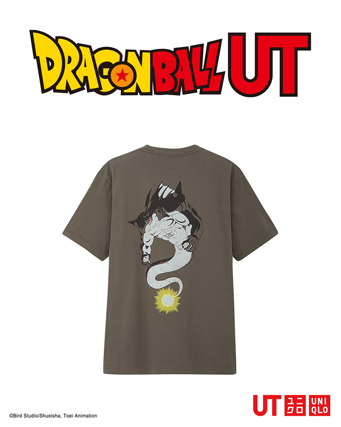 Uniqlo UT x Dragon Ball