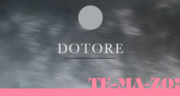 dotore-variaciones-temas