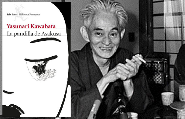 kawabata-asakusa