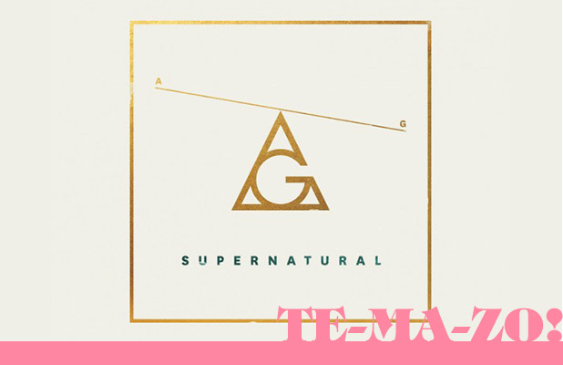 alunageorge-supernatural