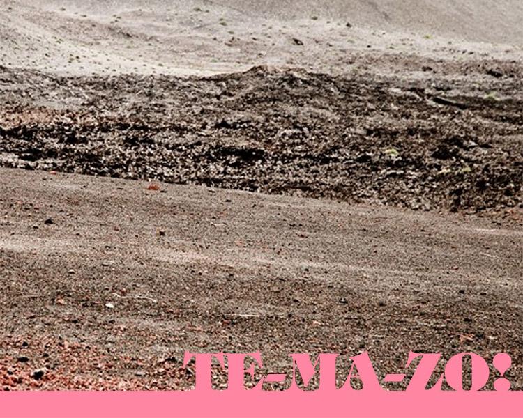 paravent-desierto