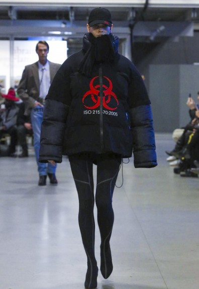 Vetements FW17