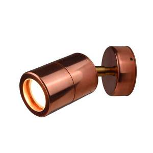 Natural Copper Adjustable Wall Spot