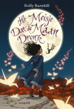 Het meisje dat de maan dronk Boek omslag