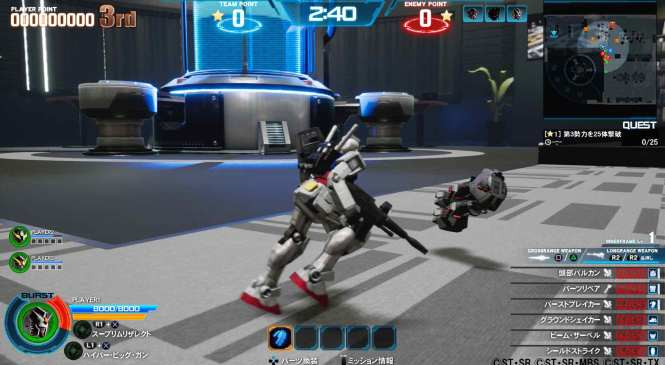 New Gundam Breaker llegó a PS4