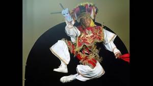 José Saldaña, Danza de las Tijeras