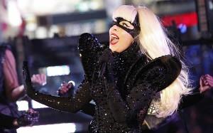 Conciertos en Lima, Música, Precios de las entradas, Lady Gaga