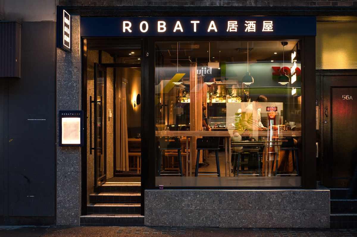 exterior-of-robata-restaurant-lit-up-at-night