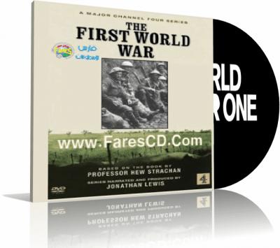 سلسلة الأفلام الوثائقية الرائعة الحرب العالمية الأولى من قناة بى بى سى THE FRIST WORLD WAR BBC للتحميل بروابط مباشرة على الأرشيف