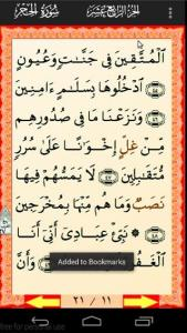 Al-Quran (4)