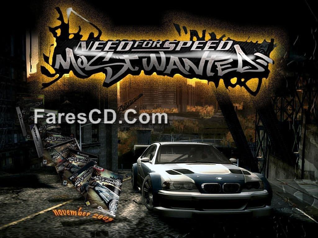 لعبة Need For Speed Most Wanted بمساحة 550 ميجا (1)